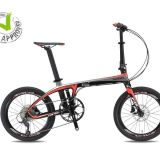 Bicicleta pliabila  Carbon Bizobike Pilot 9 92520