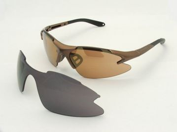 Ochelari Altrix Eclipse Bronz