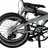 Bicicleta Pliabila DAHON VIGOR D9S 113867